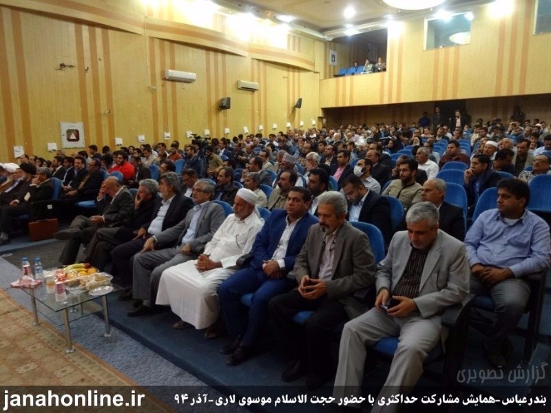 [عکس: mousavi7.jpg]