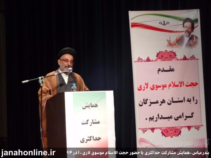 [عکس: mousavi8.jpg]