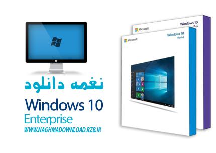 http://s3.picofile.com/file/8228390742/naghmeh_download_windows_10_enterprise.jpg