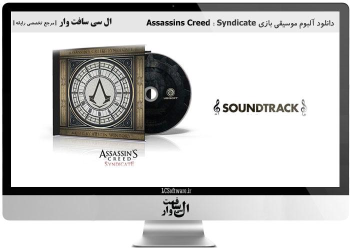 دانلود آلبوم موسیقی بازی AC : Syndicate