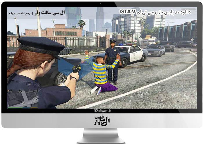 دانلود مد پلیس بازی جی تی ای GTA V
