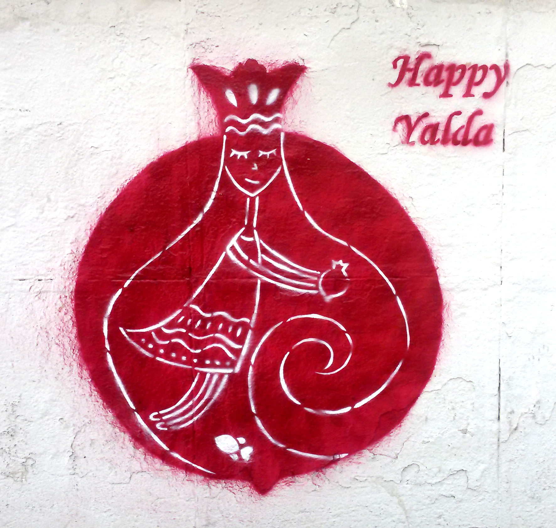 graffiti irangraffiti daydreamer sir.daydreamer tehran iran streetart  Pomegranate yalda happy گرافیتی خیالباف هنر شهری ماهی انار یلدا دختر ایران تهران