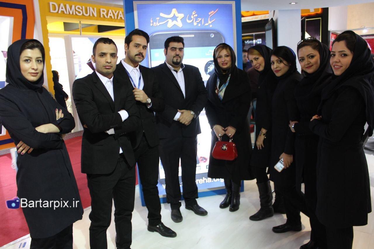 http://s3.picofile.com/file/8228717942/www_bartarpix_ir_niousha_zighami_elecamp_2015_13_.jpg