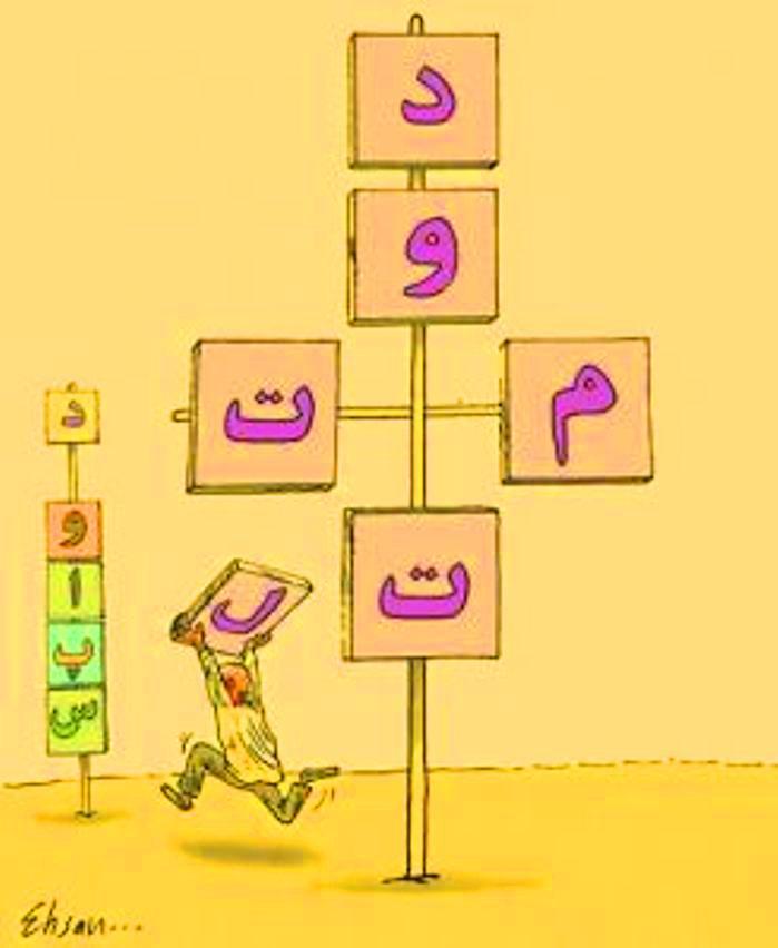 http://s3.picofile.com/file/8228743392/DELV8PAS8NE_TAXR3BCHY_1.jpg