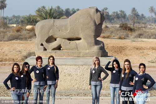 مسابقه انتخاب دختر شایسته عراق +عکس , تصاویر دیدنی