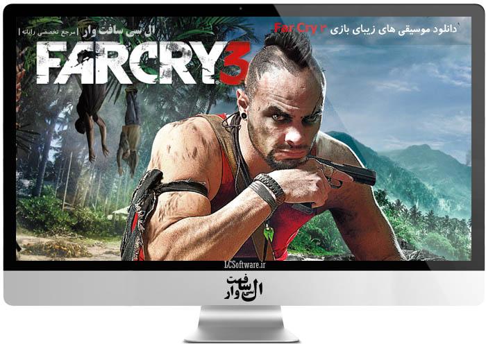 دانلود موسیقی های زیبای بازی Far Cry 3