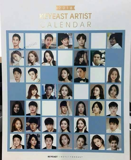 Kim Hyun Joong - 2016 KEYEAST Artist Calendar