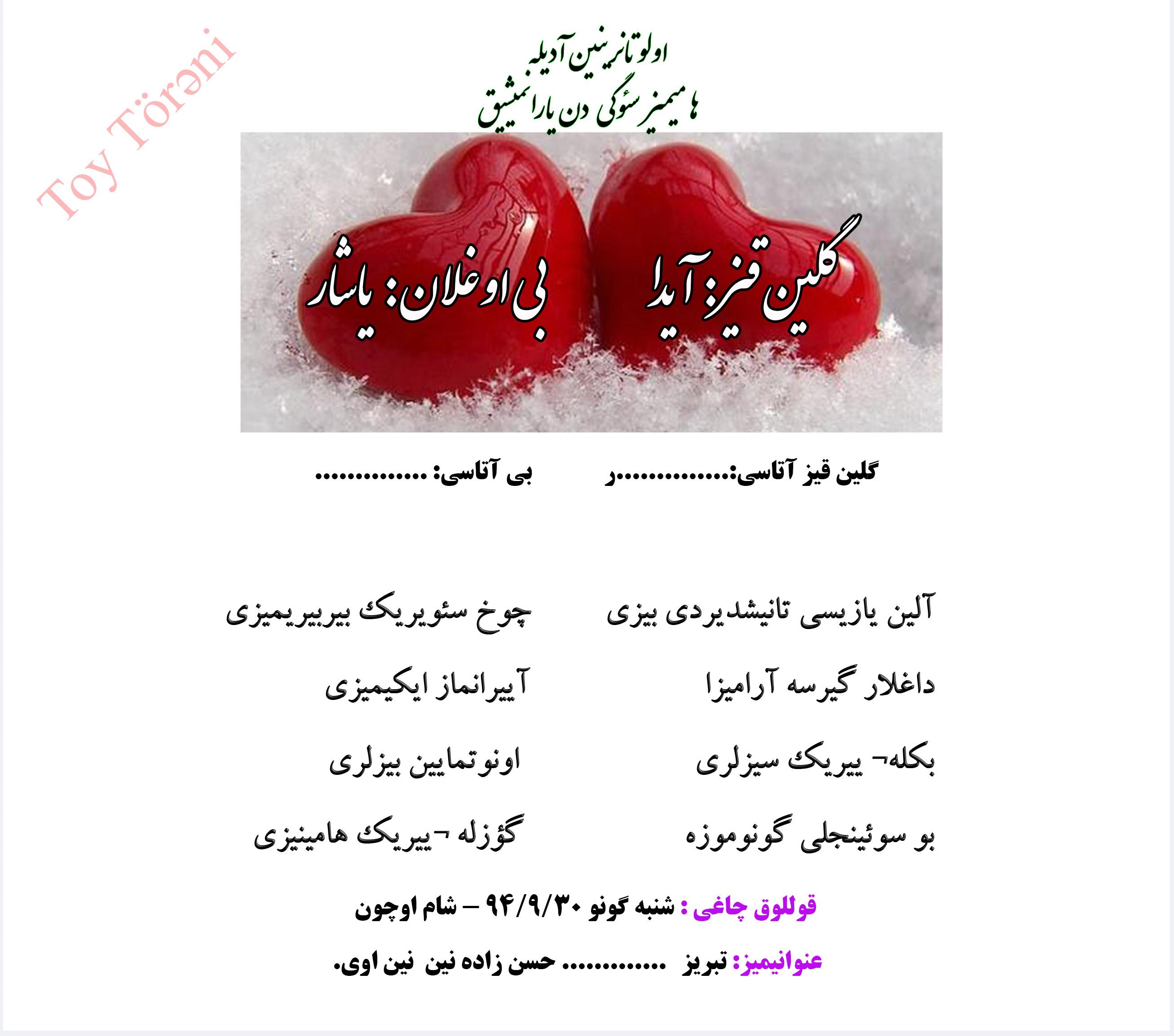 http://s3.picofile.com/file/8228988642/1.jpg