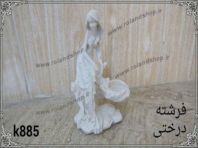 فرشته درختی ، مجسمه پلی استر، تولید مجسمه، مجسمه رزین، مجسمه، رزین، ساخت مجسمه، پلی استر
