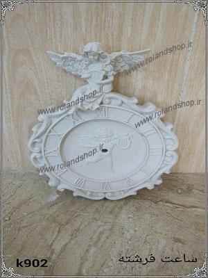 ساعت فرشته رزین پلی استر ،مجسمه پلی استر، تولید مجسمه، مجسمه رزین، مجسمه، رزین، ساخت مجسمه، پلی استر