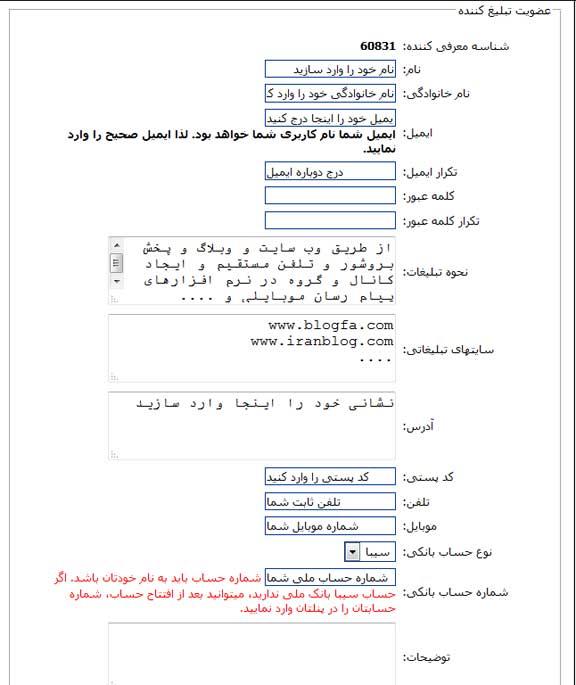 http://s3.picofile.com/file/8229108342/01.jpg
