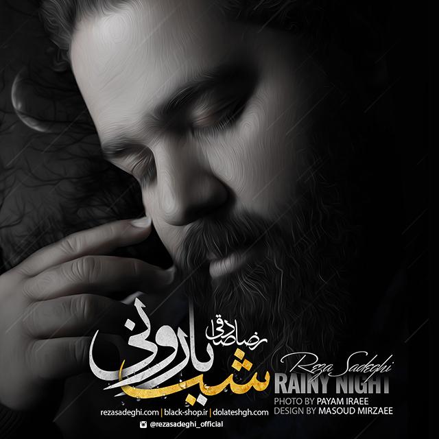 رضا صادقی - شب بارونی
