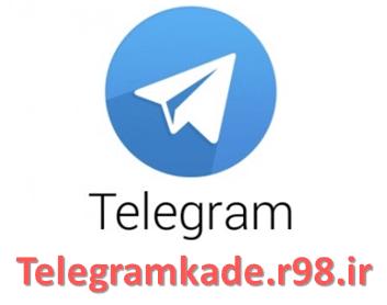 مخفی کردن آخرین بازدید در تلگرام-How Visitors ourselves in our secret telegram-آموزش مخفی کردن آخرین بازدید در تلگرام-ترفند های جدید تلگرام-Hide telegram