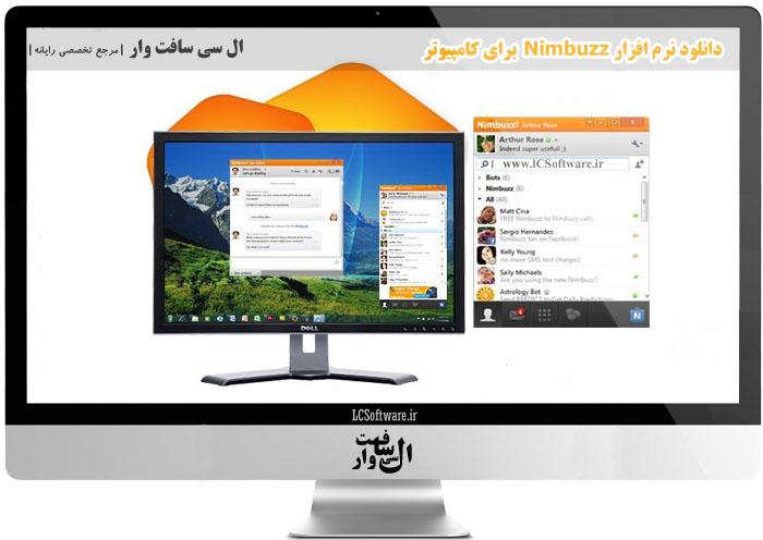 دانلود نرم افزار Nimbuzz برای کامپیوتر