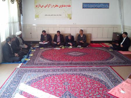 جلسه هیئت امنا امامزاده سید  محمد (ع) قهدریجان