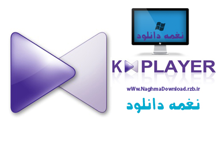 http://s3.picofile.com/file/8229502368/KMplayer_Free_Download_Naghmeh_download.jpg