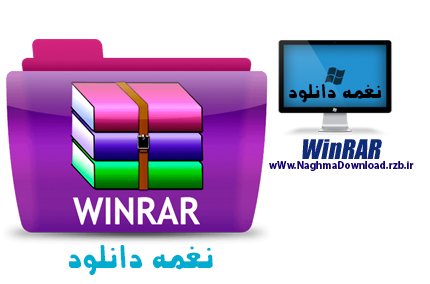 http://s3.picofile.com/file/8229505718/WinRar_Cover_naghmeh_download.jpg