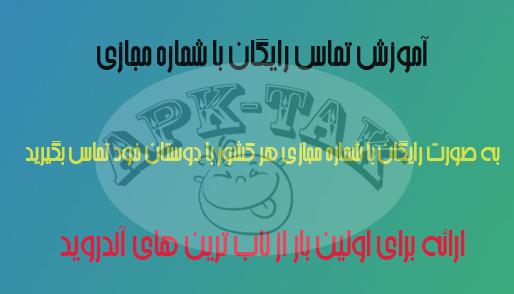 http://s3.picofile.com/file/8229532826/%D9%85%D8%AC%D8%A7%D8%B2.jpg