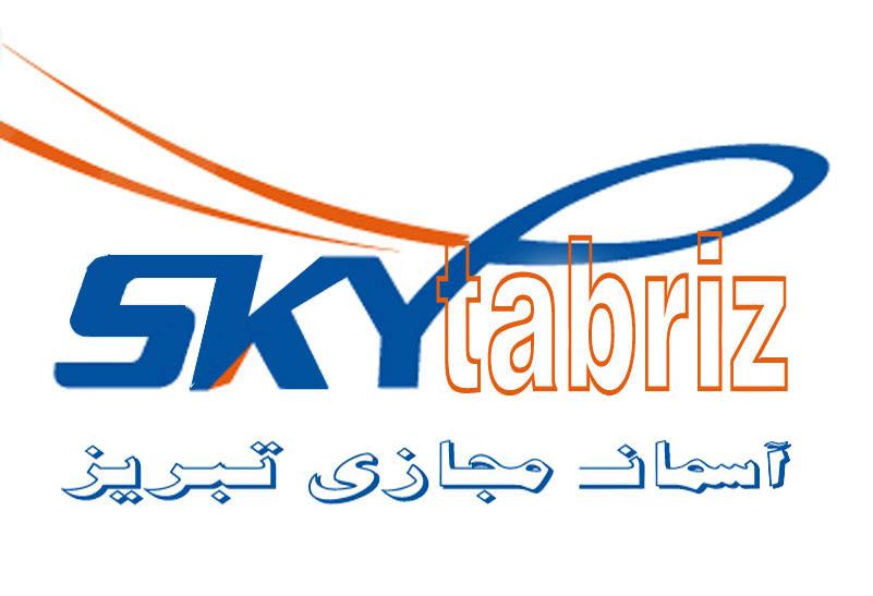 http://s3.picofile.com/file/8229556776/skymaintenance_logo.jpg