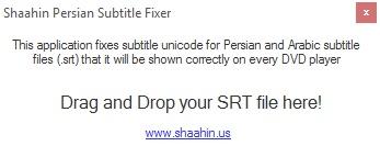 حل مشکل زیرنویس فارسی