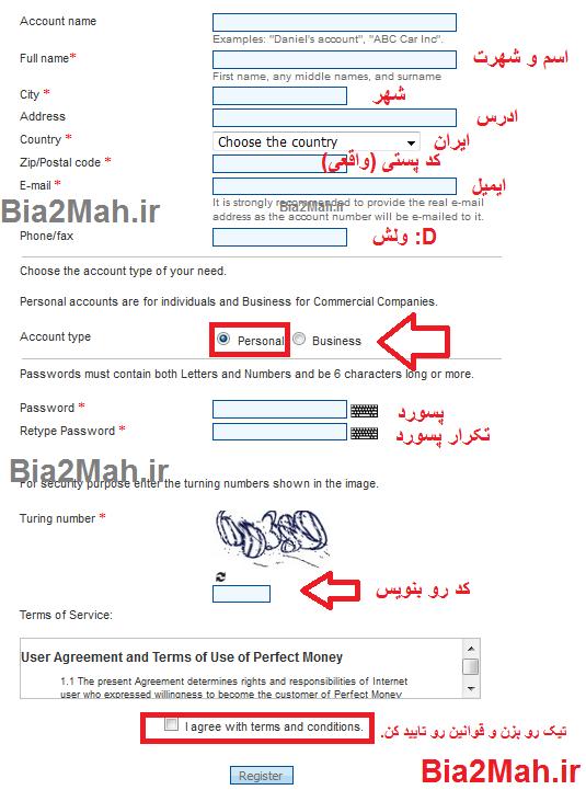 http://s3.picofile.com/file/8229897618/perfectmoney_Bia2Mah_ir_.png