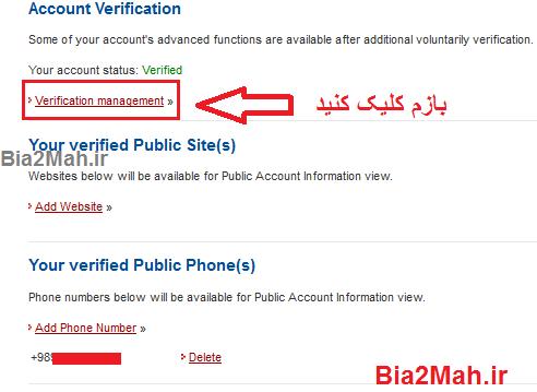 http://s3.picofile.com/file/8229900376/perfectmoney_3_Bia2Mah_ir_.png