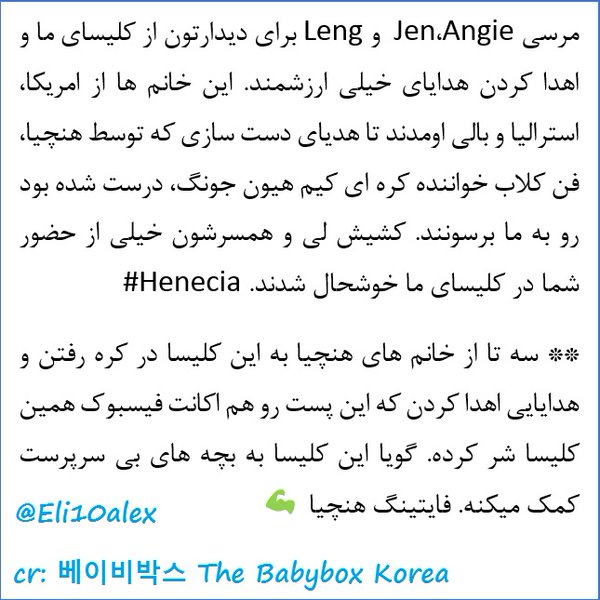 Henecia Ladies in this Project did a great job 15.12.18