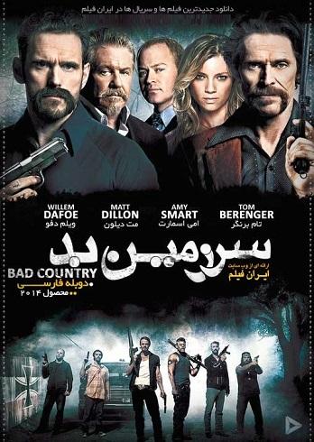 دانلود فیلم Bad Country 2014 با لینک مستقیم – سرزمین بد