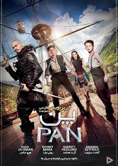 دانلود فیلم Pan 2015 با لینک مستقیم – پن