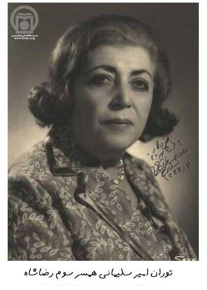 همسران رضاشاه