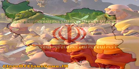 ۵٫۵ میلیون ایرانی معتاد به «کلش آف کلنز»