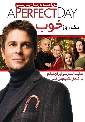 دانلود فیلم A Perfect Day دوبله فارسی