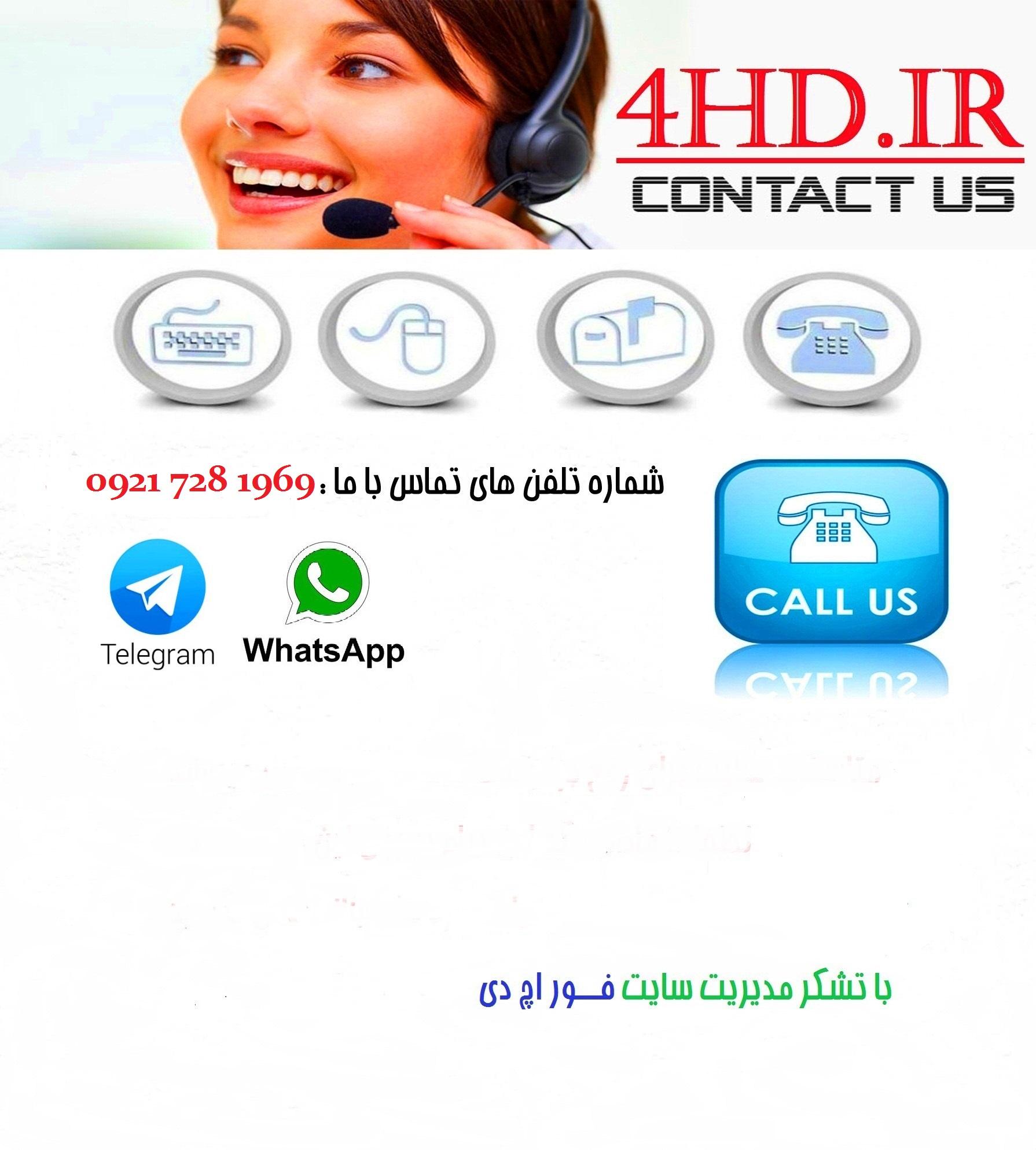 http://s3.picofile.com/file/8230371226/1431095708771.jpg