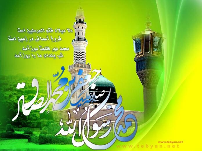 http://s3.picofile.com/file/8230414118/MOHAMMAD_JA_AFARE_S8DEQ_M3L8D_1.jpg