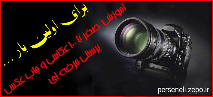 http://s3.picofile.com/file/8230452542/00.jpg
