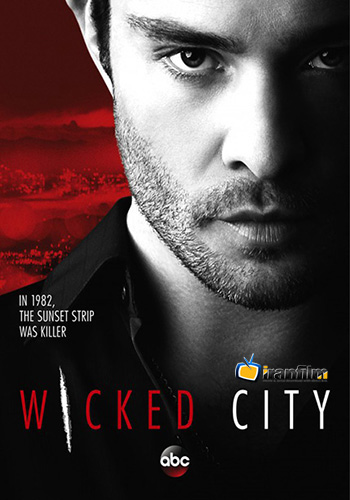 دانلود سریال Wicked City