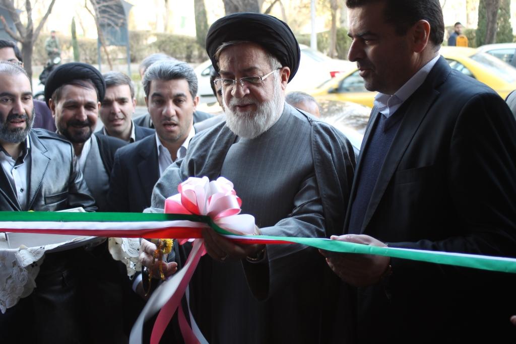 ساختمان جديد ستاد مرکزي موسسه فرهنگي ورزشي و توانبخشي ايثار افتتاح شد