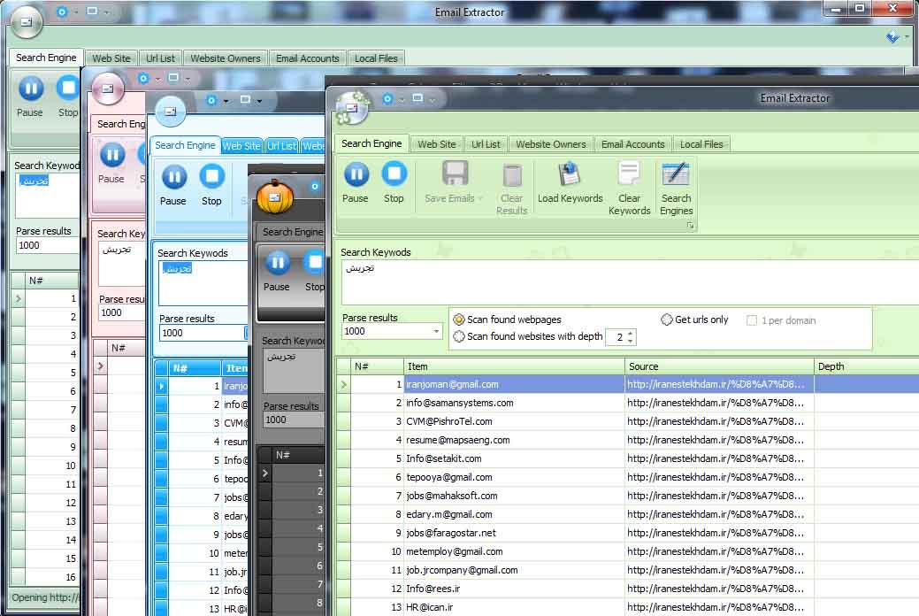 نرم افزار استخراج ایمیل