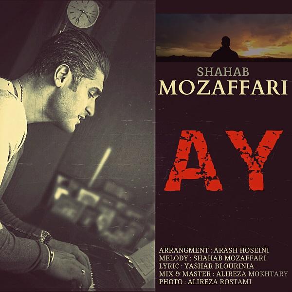 Shahab Mozaffari - Ay