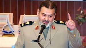 ستاد نیروی مسلح ایران