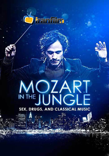دانلود سریال Mozart in the Jungle