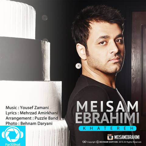 """""""موزیک"""" میثم ابراهیمی - خاطره"""