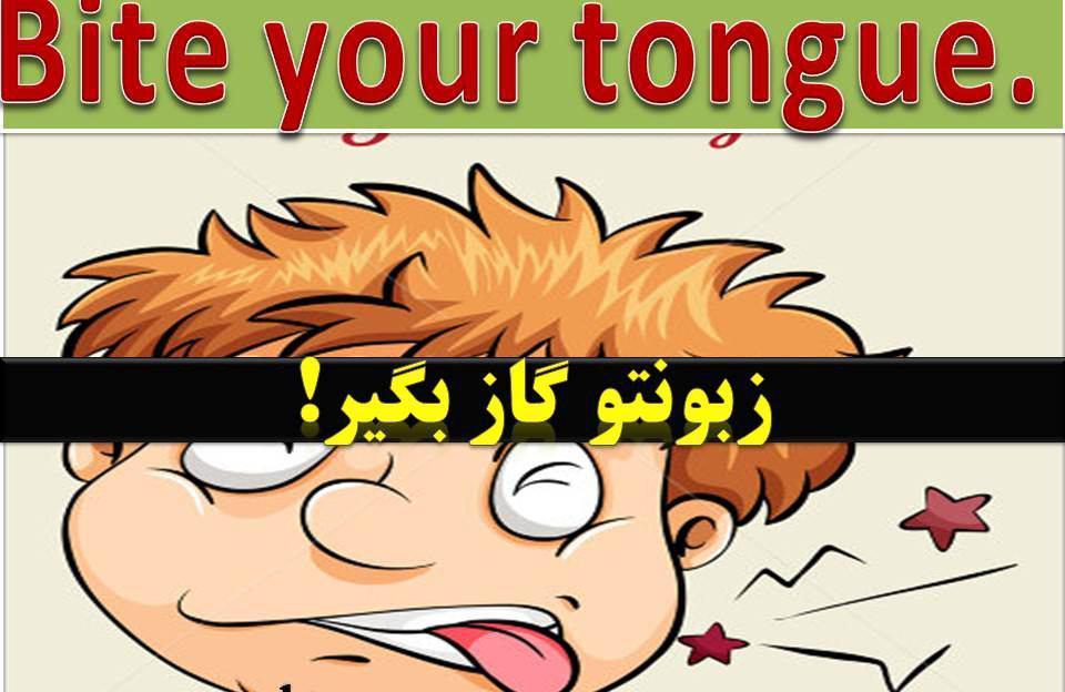 ترجمه | ترجمه انگلیسی ضریب همبستگی - ترجمه... ضرب المثل انگلیسی با معنی فارسی - اصطلاح انگلیسی ...