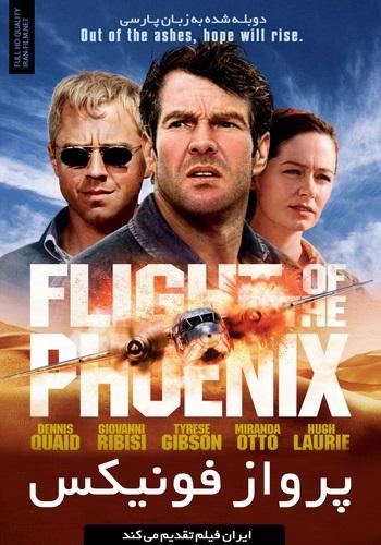 دانلود فیلم Flight of the Phoenix دوبله فارسی با کیفیت HD