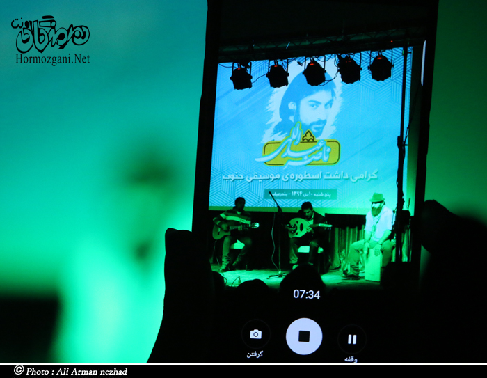 http://s3.picofile.com/file/8231135634/Hormozgani_Net_Armannezhad10.jpg
