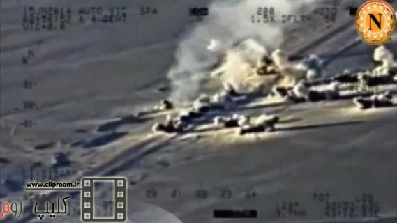لحظه حمله هلیکوپتر ارتش عراق به کاروان داعش