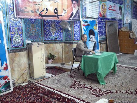 برگزاری جشن به مناسبت هفته وحدت و گرامیداشت 9 دیماه