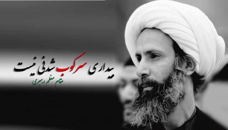 گاهشمار 10 روز تنش در روابط ایران و عربستان پس از اعدام شیخ نمر النمر