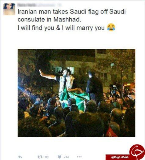جنجال خواستگاری بازیگر زن لبنانی از پسر مشهدی , جالب وخواندنی
