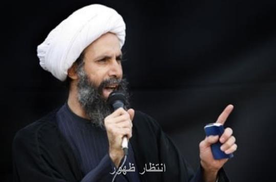 شیخ نمر باقر النمر کیست؟ و سخنان رهبر انقلاب درباره شهادت عالم مؤمن و مظلوم شیخ نمر